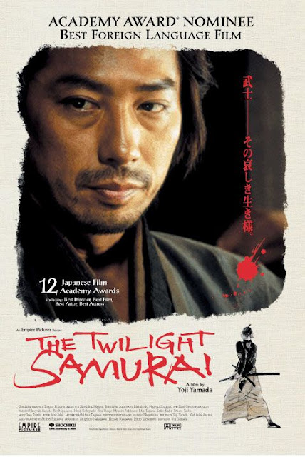 Twilight Samurai, Movie Poster, Oscar nominated film