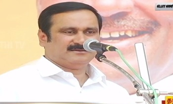 Anbumani Ramadoss campaigns for Vaniyambadi PMK Candidate Kirubakaran | ThanthI Tv