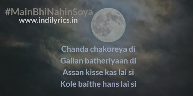 Main Bhi Nahin Soya | Student of The Year 2 | Quotes | Lyircs | Images | Pics