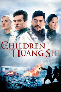 The Children of Huang Shi Poster