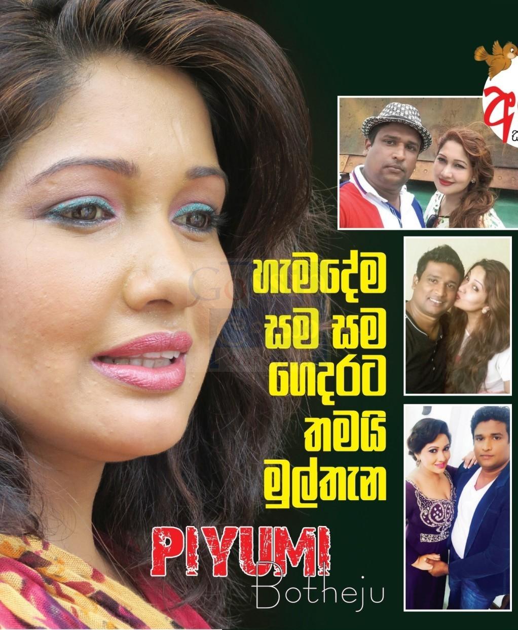 Chat with Piyumi Botheju | Gossip Lanka News