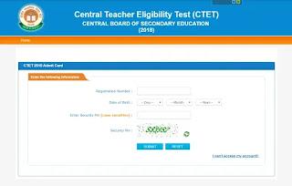 CBSE Allot 43 Centers to Conduct CTET 2018 Exam in Muzaffarpur