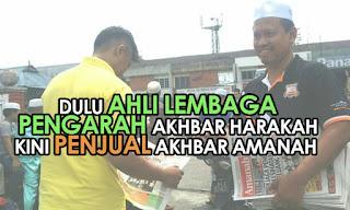 Image result for suhaizan kayat suara amanah