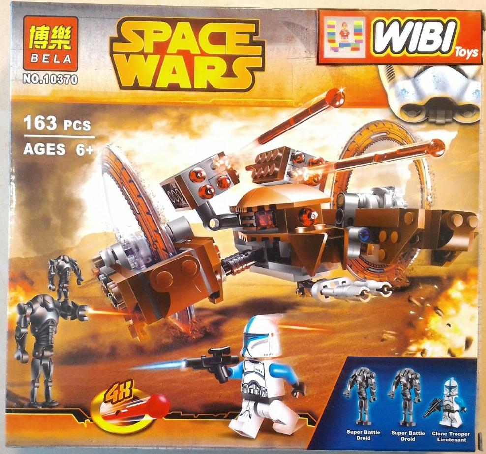 mainan lego kw compatible lego ori mainan lego murah