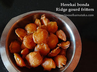 Heerekai bonda or bajji recipe in Kannada