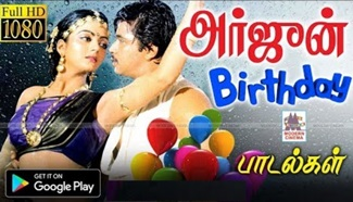 Arjun birthday songs | Music Box