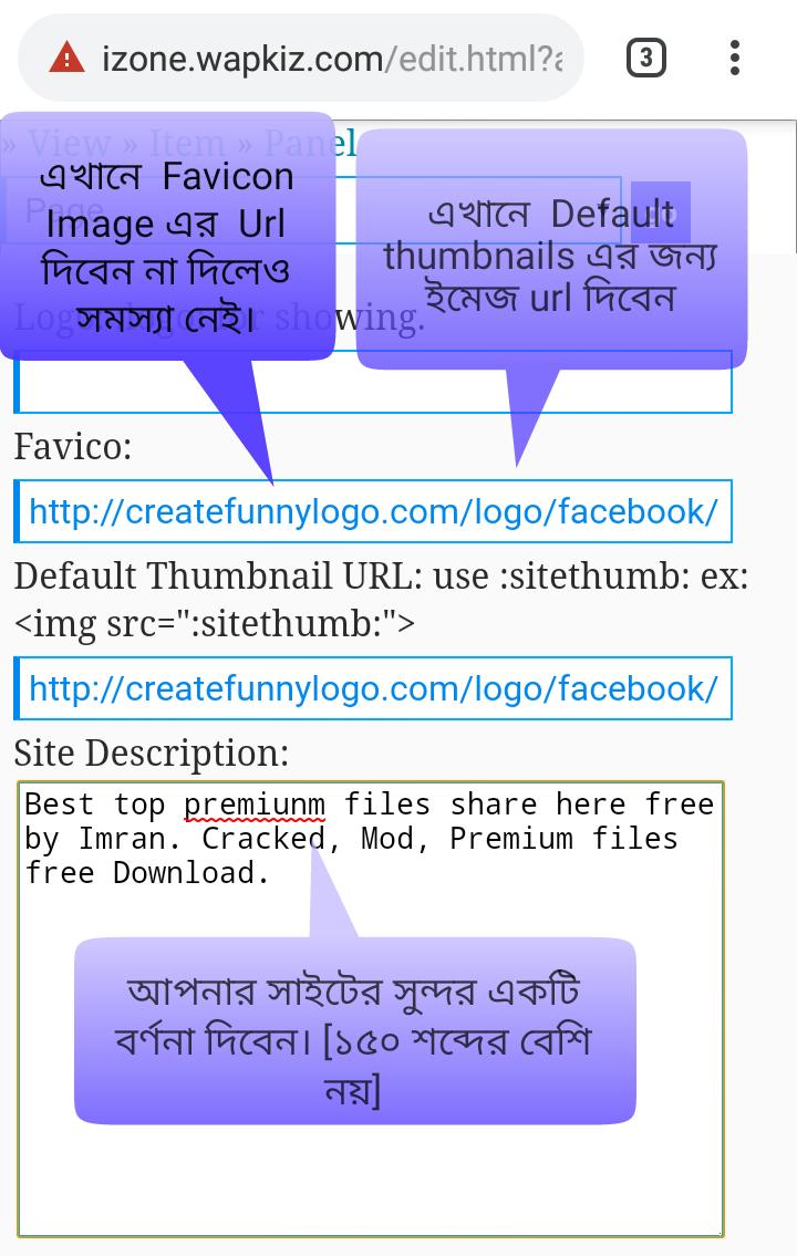 Wapkiz download site tutorial bangla [Edit Settings 1]