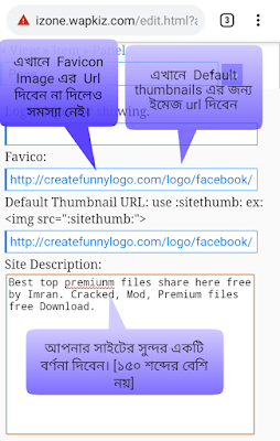 how to create tickbd style site on wapkiz, wapkiz code, trickbd style site create on wapkiz, Wapkiz এ trikbd এর মতোন সাইট বানানো, Wapkiz forum site tutorial 2019, wapkiz forum site design, wapkiz code, best Design site create on wapkiz