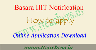 How to apply TS Rgukt iiit Basara admission into B.Tech 1st year course 2018-2019