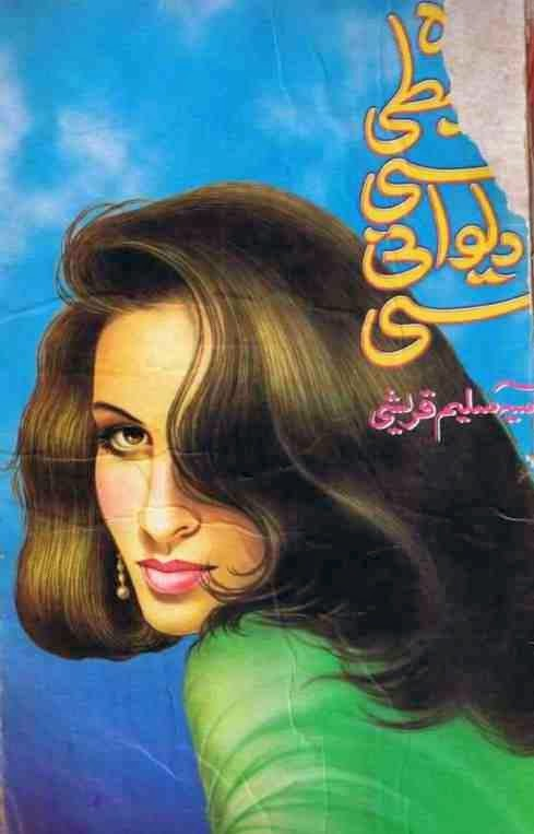 Urdu Books Novels PDF Free Download: Wo Khabti Si Deewani Si