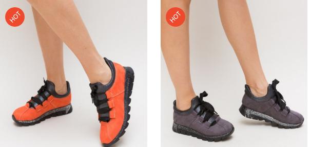 Pantofi sport dama portocalii, gri din piele eco intoarsa cu talpa neagra moderni
