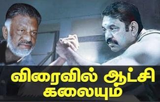 Tamilnadu Government | IBC Tamil | Tamil News