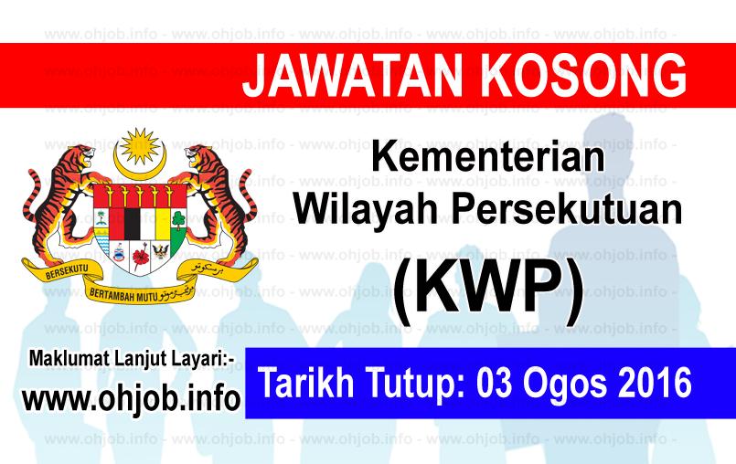Jawatan Kerja Kosong Kementerian Wilayah Persekutuan (KWP) logo www.ohjob.info ogos 2016