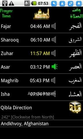 Prayers Times + Qibla Direction Android App, a unique gift