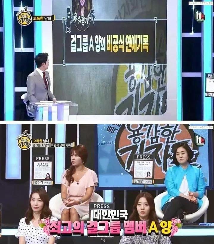 Taeyeon baekhyun incontri netizenbuzz Spagna servizio di incontri