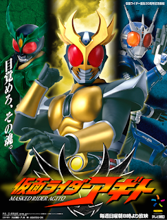 Kamen Rider Agito Episode 01-51 [END] MP4 Subtitle Indonesia