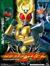 Kamen Rider Agito Episode 01-51 [END] MP4 Subtitle Indonesia
