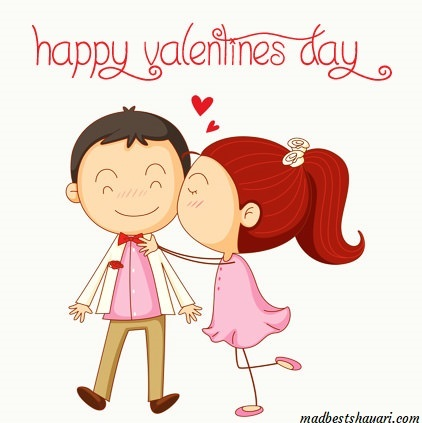 Happy Valentine's Day Images 2019