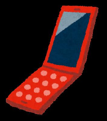 携帯電話のイラスト(ガラパゴス携帯)