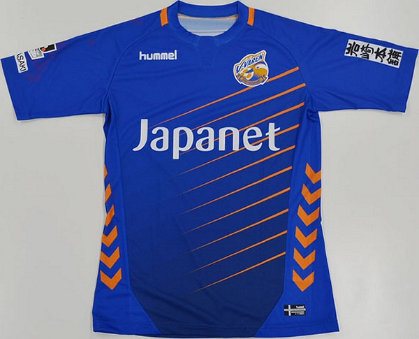 bcfd766789e42 Hummel lança as novas camisas do V-Varen Nagasaki. A fabricante de material  esportivo Hummel divulgou ...