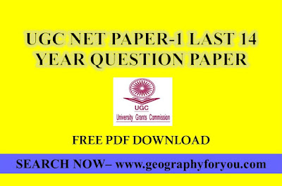 UGC NET PAPER-1 LAST 14 YEARS QUESTION PAPER PDF