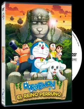 Akihabara station anime lanzamientos selectavisi n for Doremon x aki