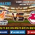 9월5일 MLB 마이애미히트 VS 클리블랜드는 최고배당 MAX88에서!