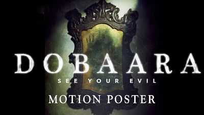 Dobaara See Your Evil (2017) 300mb Full Movie Download