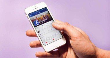 أشياء يجب معرفتها عن ميزة فيس بوك الجديدة لوقف الأخبار الكاذبة