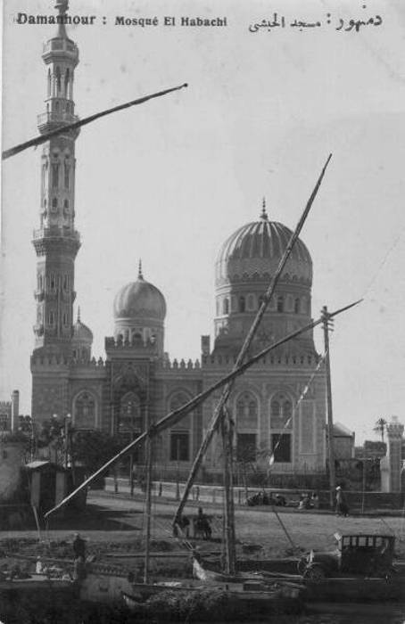 دمنهور مسجد الحبشي 1928 Damanhour Habashi mosque