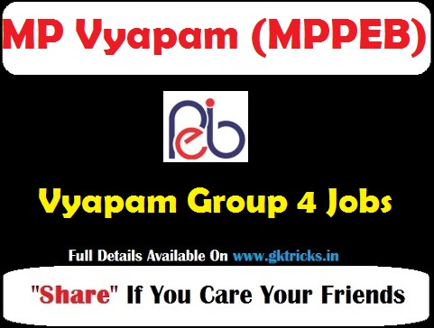 Vyapam Group 4 Jobs