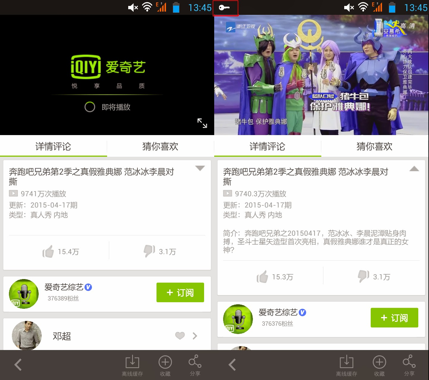 Use Free VPN To Unblock Facebook,Twitter,YouTube,Skype And Game