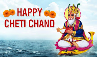 Happy Cheti Chand Images