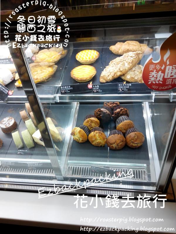香港機場M.C CAFE價位