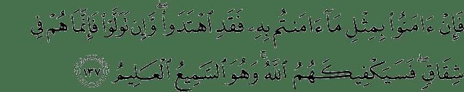 Surat Al-Baqarah Ayat 137