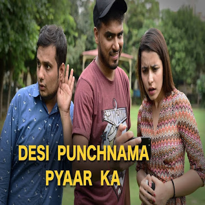Desi Punchnama Pyaar Ka official Video Launch This by Amit Bhadana 2018
