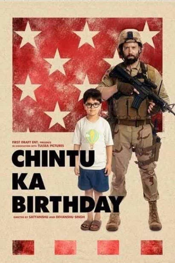 Chintu Ka Birthday (2020) Sinhala Subtitles | උපන්දින සැමරුම [සිංහල උපසිරැසි සමඟ]