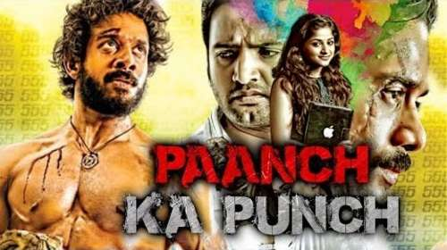 pOSTER OIF Paanch Ka Punch 2018 Hindi Dubbed 450MB HDRip 480p