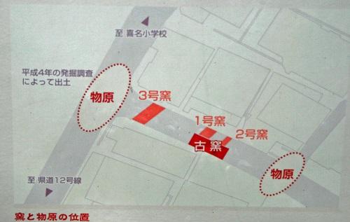 喜名古窯跡の説明板の写真