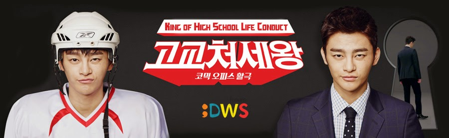 """Drama Korea Terbaru ""King of High School Life Conduct"""""