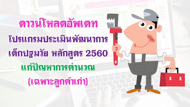 http://gg.gg/updater2560