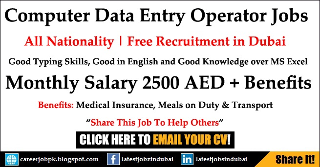 Computer Data Entry Operator jobs in Dubai 2017