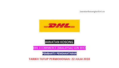 Jawatan Kosong DHL ECommerce (Malaysia) Sdn Bhd 2018