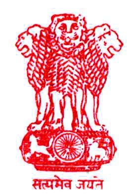 Ministry of Finance Recruitment 2017 Various 13 posts
