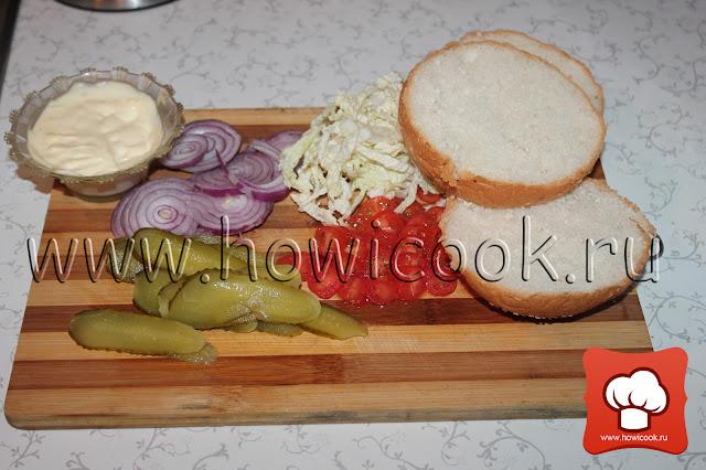 рецепт вкусных гамбургеров с пошаговыми фото