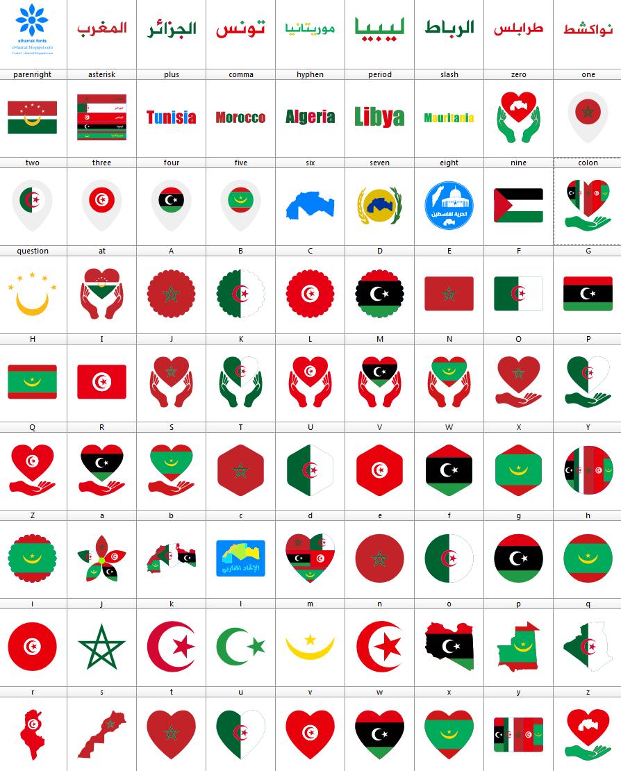 Download Font alittihad almaghribi color font ttf otf woff woff2 80 logos alittihad almaghribi font morocco font algeria font libya font tunisia font mauritania