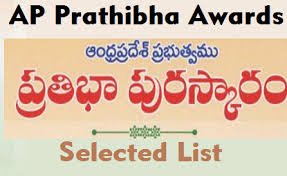 SSC - MARCH - 2017 :: PRATHIBHA AWARDS ( PROVISIONAL LIST)
