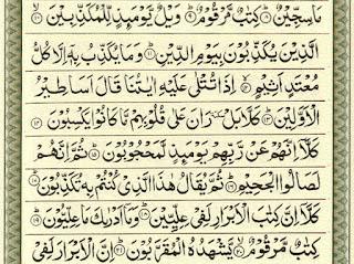 Bacaan Surat Al Muthaffifin Arab Latin dan Terjemah