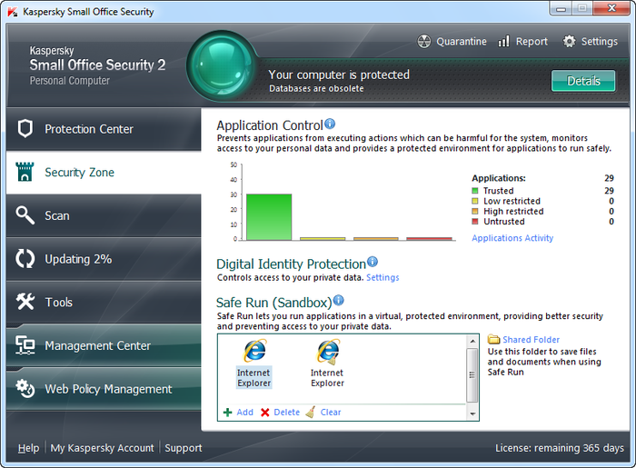 Kaspersky small office security 3 ключ скачать