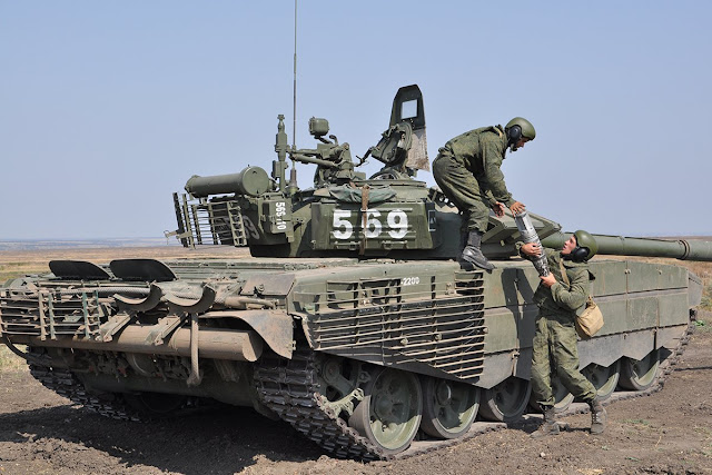 РФ, вооружение